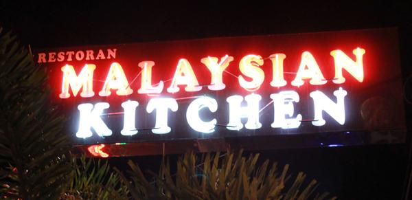 Restoran Malaysian Kitchen Penang