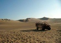 Huacachina a Desert Oasis