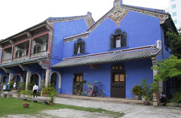 Blue Mansion Georgetown Penang Malaysia