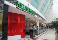 Madam Kwan's – Malaysian Cuisine