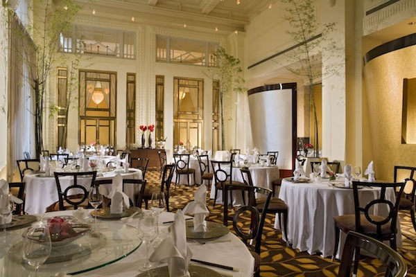 The Fullerton Hotel Restaurant