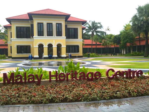 Malay Heritage Centre Singapore