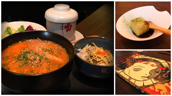Mariko's Japanese Restaurant Ramen Lunch Set Meal