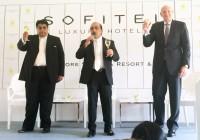 Sofitel Singapore Sentosa Resort & Spa Opening In 2015