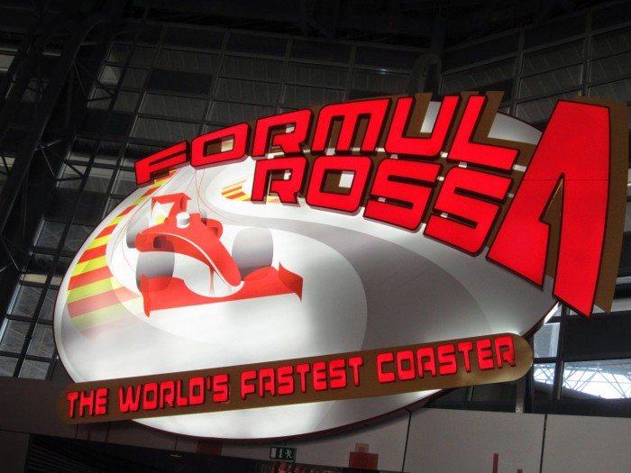 fastest rollercoaster Ferrari World Abu Dhabi
