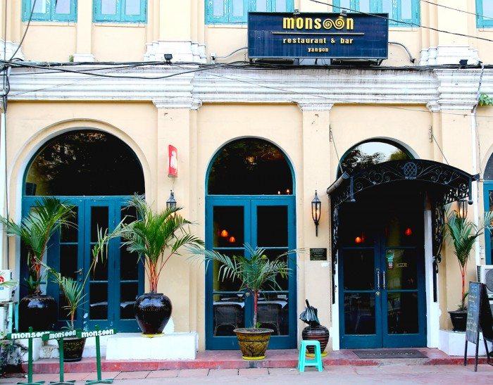 Monsoon Restaurant - What to do in Yangon