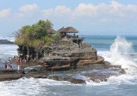 """TanahLot 2014"" by James Mason-Hudson - Own work. Licensed under CC BY-SA 4.0 via Wikimedia Commons - http://commons.wikimedia.org/wiki/File:TanahLot_2014.JPG#/media/File:TanahLot_2014.JPG"