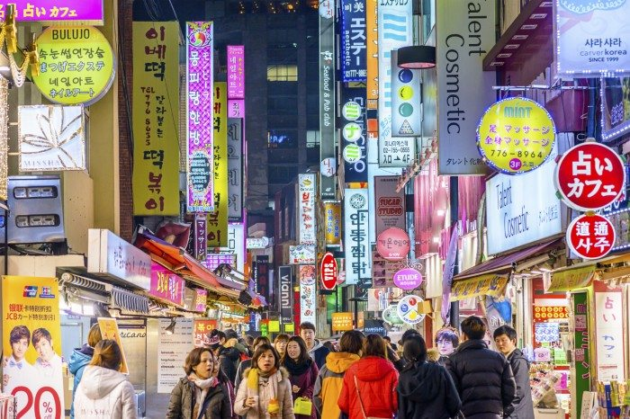 Seoul's Top Sights - Myeong-Dong