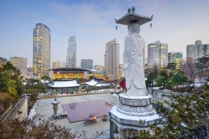 Seoul's Top Sights