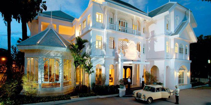 Ping Nakara Hotel and Spa Chiang Mai