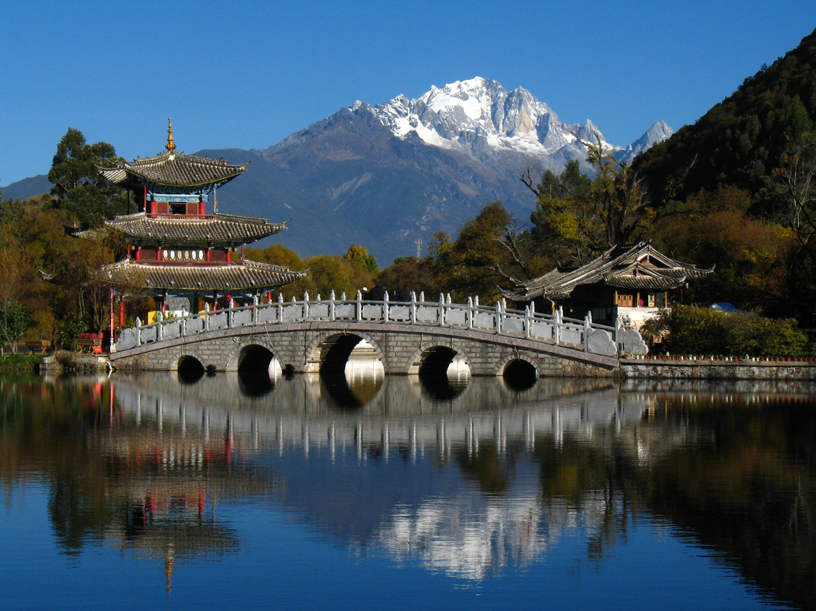Black Dragon Pool park in Lijiang, Yunnan, China