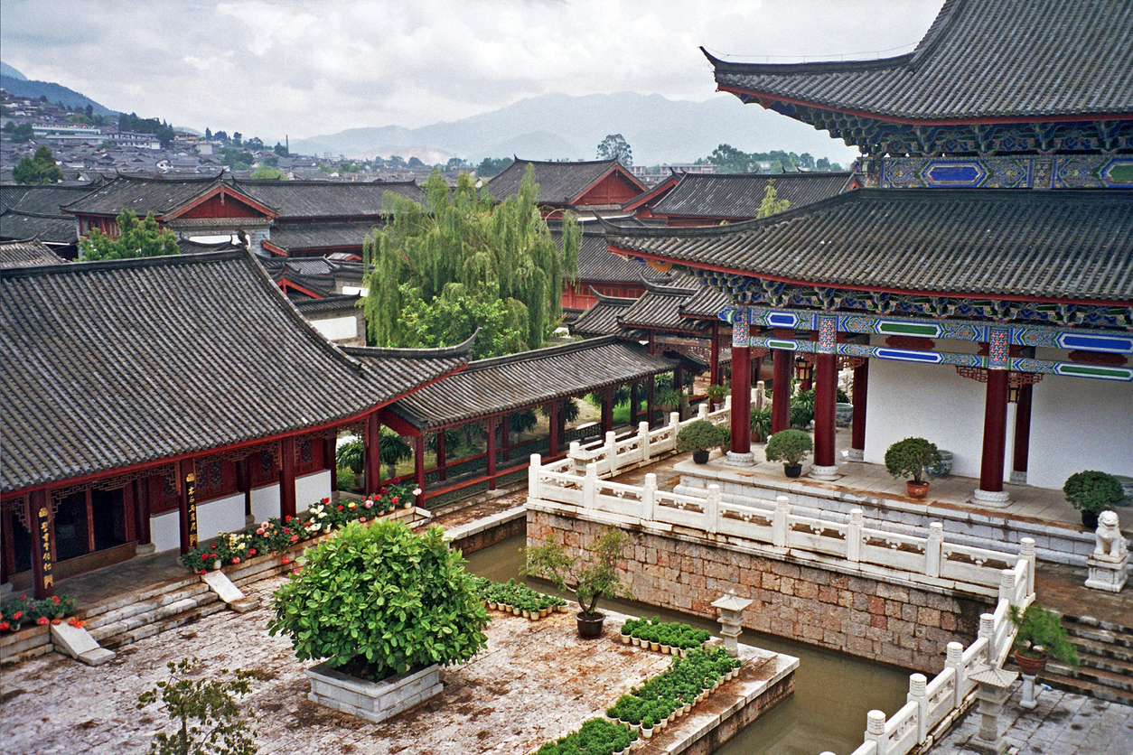 Mu Palace - What to do in Lijiang, China