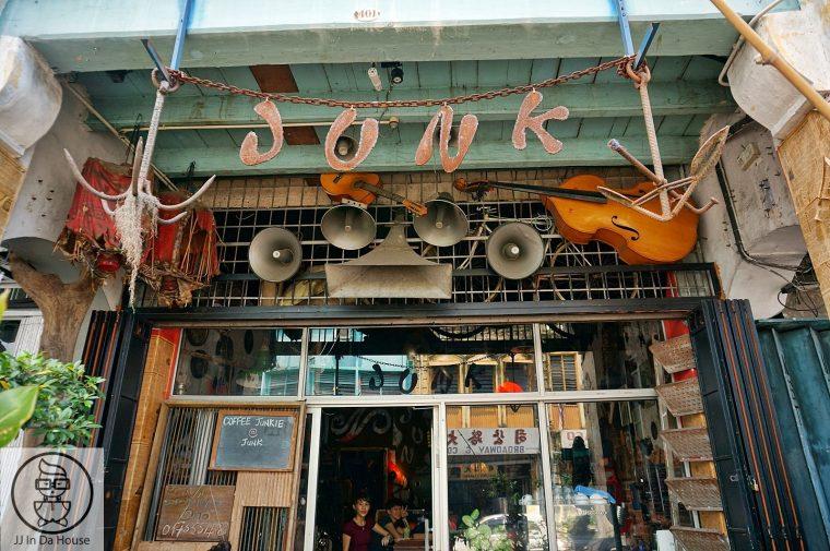 Junk Cafe Hipster Restaurant Penang