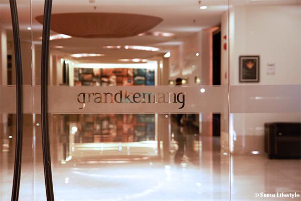 GrandKemang Hotel Jakarta Front Door