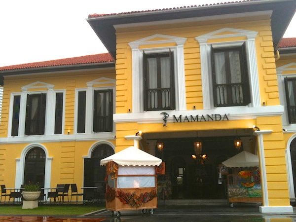 Mamanda Restaurant Kampong Glam Singapore