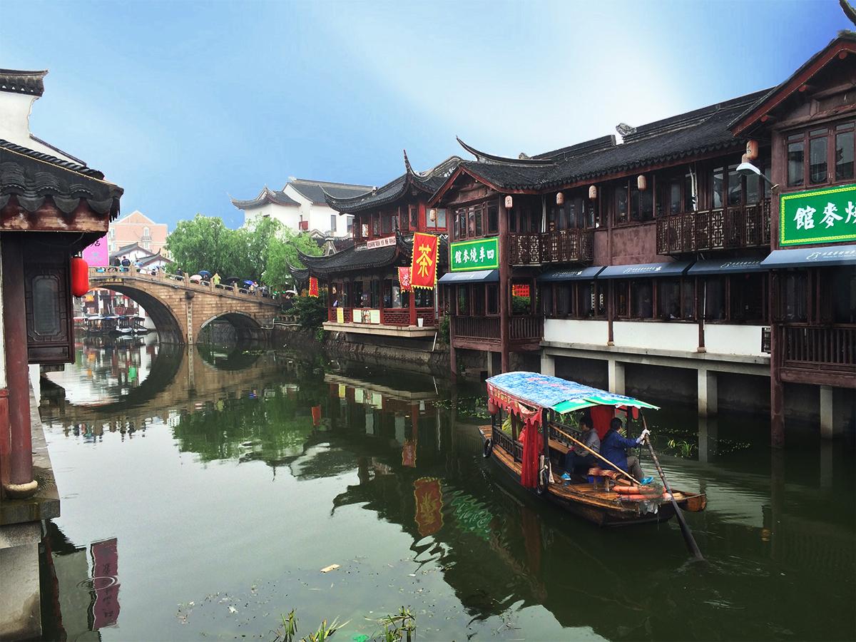 Qibao Shanghai Water Town