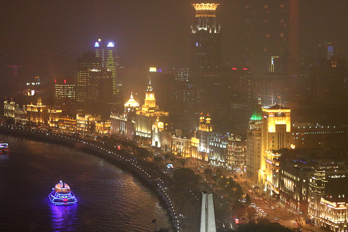 Raining in Shanghai