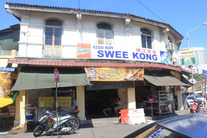 Penang Top Hawker Food PulauTikus SweeKongCoffeeShop