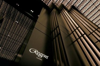 Regent Taipei Special package