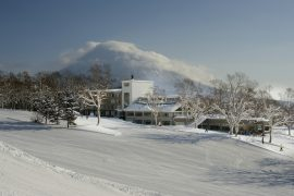 Niseko Village Ski Resort Japan
