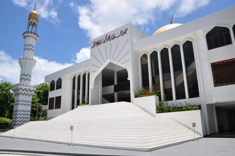 Male Friday Mosque Maldives