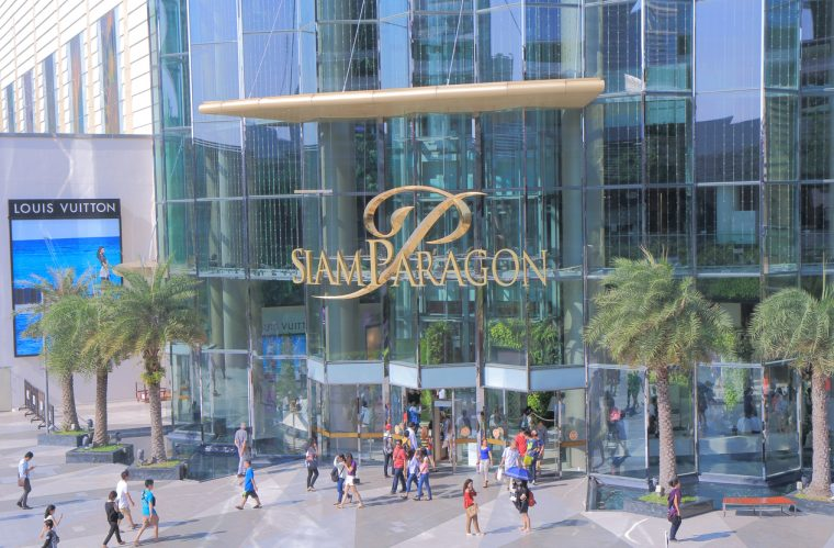 Siam Paragon Shopping in Bangkok Thailand